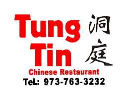 Tung Tin Chinese Restaurant, South Orange, NJ